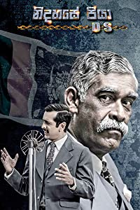 Divx movies trailer download Father of Independence: DS Nidhasa Piya by none [720px]