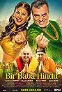 Bir Baba Hindu (2016) Poster
