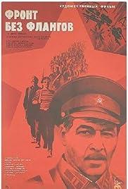 Front bez flangov Poster