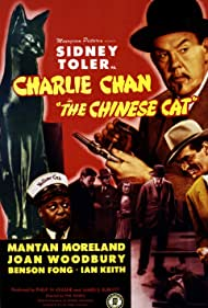Benson Fong, Ian Keith, Mantan Moreland, Sidney Toler, and Joan Woodbury in Charlie Chan in The Chinese Cat (1944)