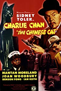 Charlie Chan in The Chinese Cat by Phil Rosen