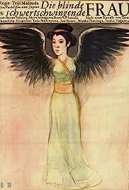 Crimson Bat, the Blind Swordswoman Poster