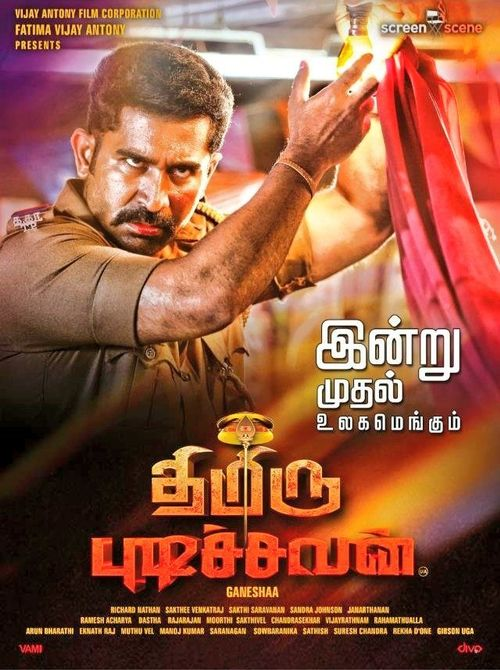 Police Power (Thimiru Pudichavan) 2020 Hindi Dual Audio 480p UNCUT HDRip ESubs 550MB