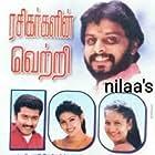 Unnai Ninaithu (2002)