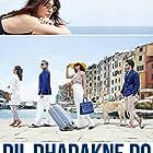 Dil Dhadakne Do (2015)