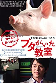 School Days with a Pig Poster