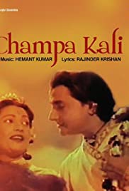 Champakali Poster