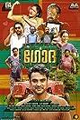 Godha (2017) Poster
