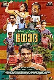Godha (2017) 720p