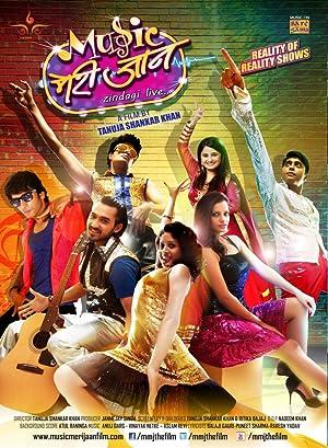 Music Meri Jaan movie, song and  lyrics