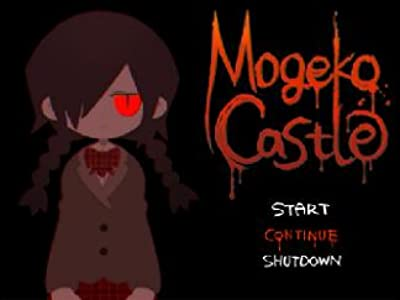 Movie downloads full The Very Hungry Grotesque Mogeko by none [720x400]