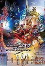 Kamen Rider Zi-O Next Time: Geiz, Majesty