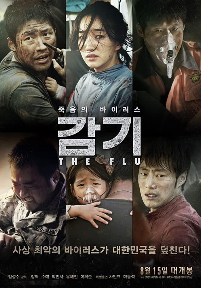 Flu (2013) Subtitle Indonesia