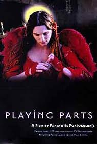 Oi theatrines (2003)