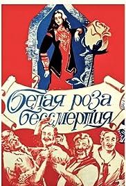 Ukvdavebis tetri vardi Poster