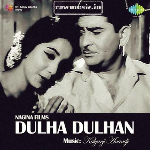 Dulha Dulhan 1964 Imdb