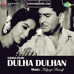 Dulha Dulhan movie, song and  lyrics