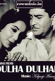 Dulha Dulhan Poster