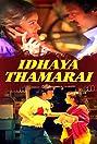 Idhaya Thamarai (1990) Poster