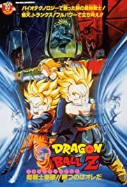 Dragon Ball Z: Attack! Super Warriors