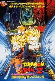 Dragon Ball Z: Attack! Super Warriors