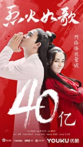 Los mejores sitios web para descargar películas gratis Episode 1.51 [mp4] [WQHD] [720x594] (2018), Vic Chou, Ruilin Liu