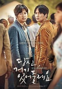 Watch free downloadable movies Dangshin Geogi Iteojoorraeyo by Tae-hwa Eom [1280x720]