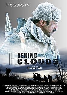 Behind the Clouds: Salute to Peshmerga (2016)