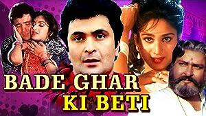 Shammi Kapoor Bade Ghar Ki Beti Movie
