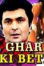 Bade Ghar Ki Beti (1989) Poster