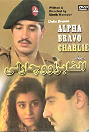 Alpha Bravo Charlie (TV Series ) - Full Cast & Crew - IMDb