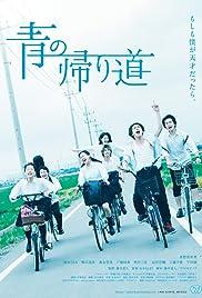 Ao no Kaerimichi Poster