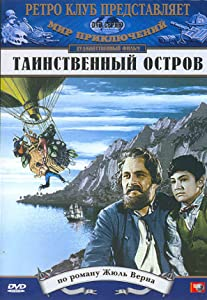 Tainstvennyy ostrov Soviet Union