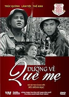 Duong ve que me (1971)