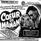 Coeur de maman (1953)