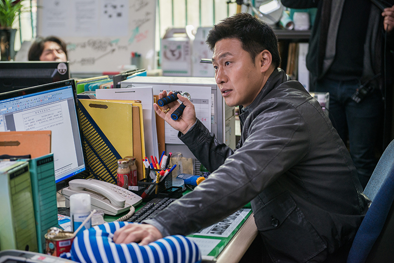 Dae-hwan Oh in Beterang (2015)