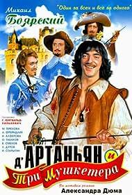 D'Artanyan i tri mushketyora (1979) Poster - TV Show Forum, Cast, Reviews