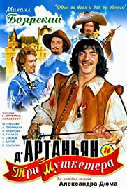 D'artagnan and Three Musketeers Poster