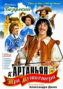 Site download series movies D'Artanyan i tri mushketyora Soviet Union [HDRip]