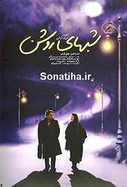 Shabhaye roshan Poster