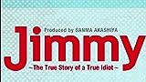 Jimmy: Ahomitaina Honma No Hanashi
