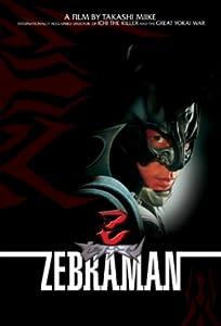 Best site for 3d movie downloads Zebraman by Takashi Miike [4K]