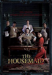 The Housemaid (2016)