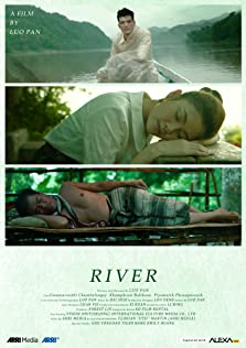 River (I) (2019)
