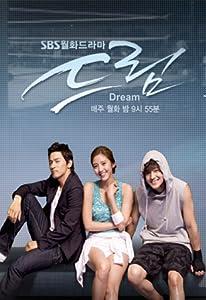 1080p mp4 movie trailer download Dream South Korea [mkv]