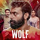 Shine Tom Chacko, Arjun Asokan, and Samyuktha Menon in Wolf (2021)