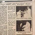 Kamal Haasan at an event for Ananda Bhairavi (1983)