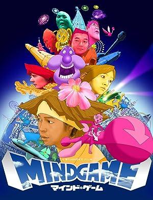 Permalink to Movie Mind Game (2004)