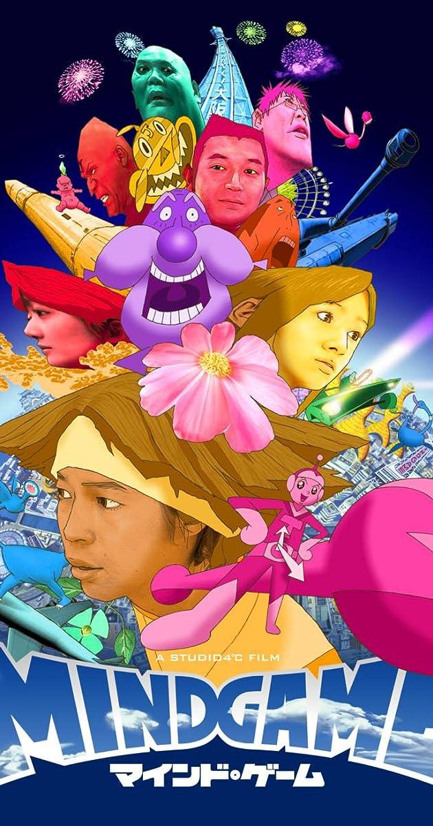 Mind Game (2004) - Mind Game (2004) - User Reviews - IMDb