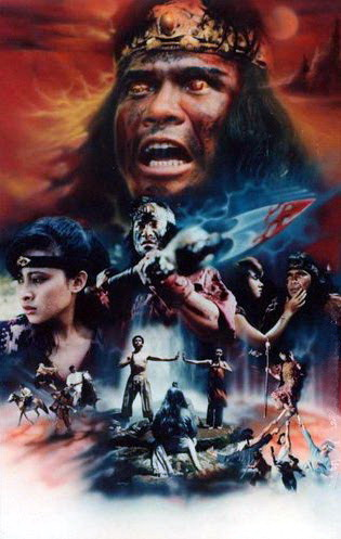 Bangkitnya Si Mata Malaikat ((1988))